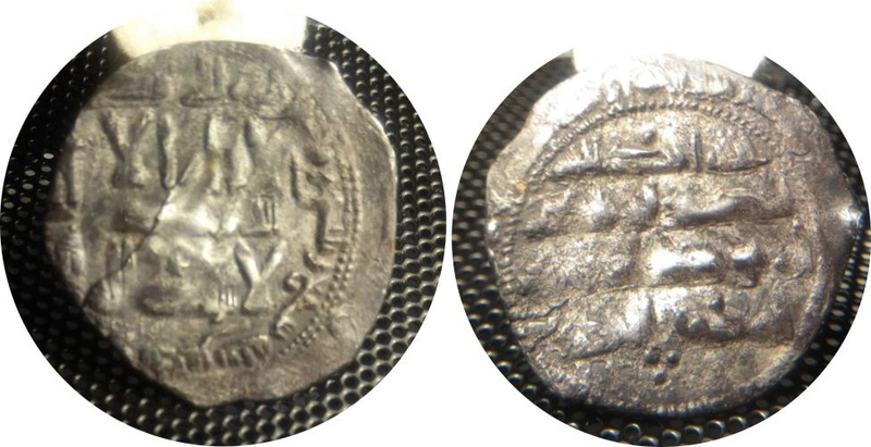 Dirham emiral, Abderrahman II, 237H. Dirham10