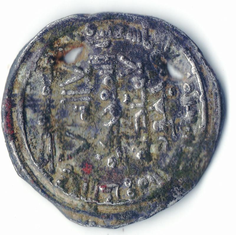 Califato Muhammad al Mahdí, 399H. Escane25