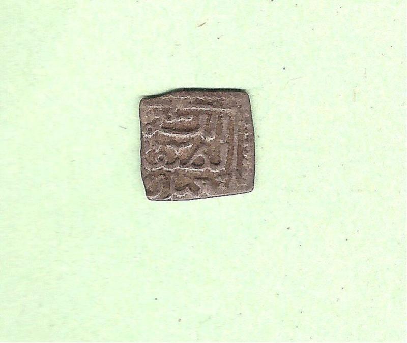 Moneda meriní. Nazari27