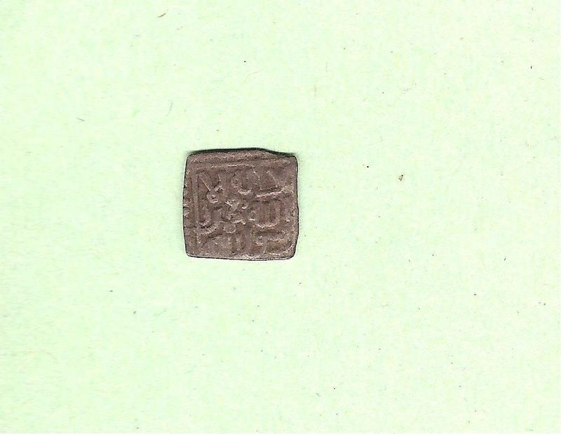 Moneda meriní. Nazari28