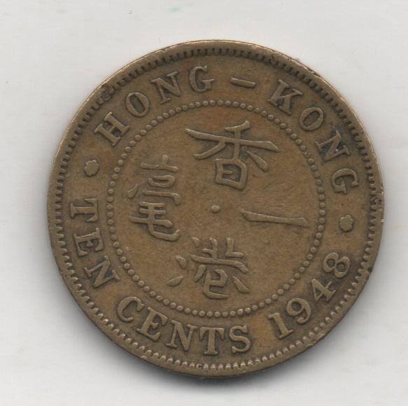 Rey Jorge VI. Hong Kong 10 cents 1948 215