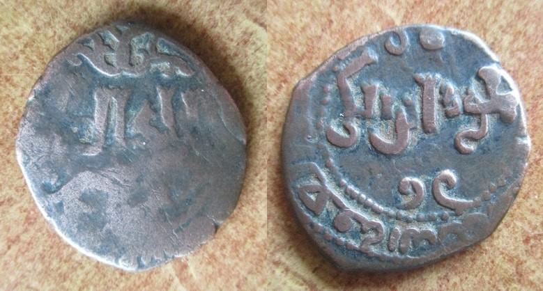 Moneda a identificar. 08110