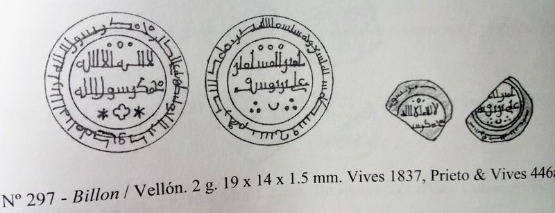 Fracción almorávide tipo taifas, Ali b. Yusuf 2017-017