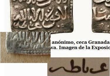 Dírham almohade anónimo, Granada Dirham13