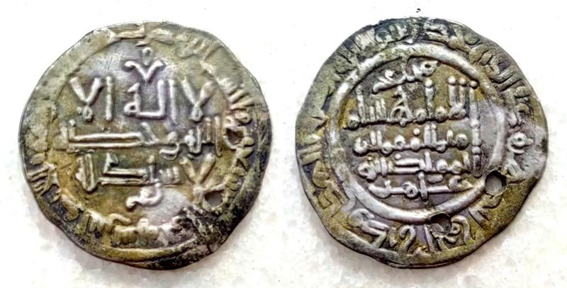 Dírham de Hixam II, al-Ándalus, 378 H Nuevo-21