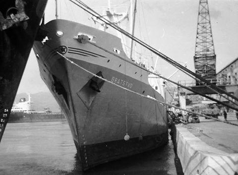 Bratstvo (1958) Mb_bra10