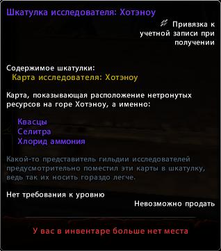 МастерКрафт II Aaiaza10