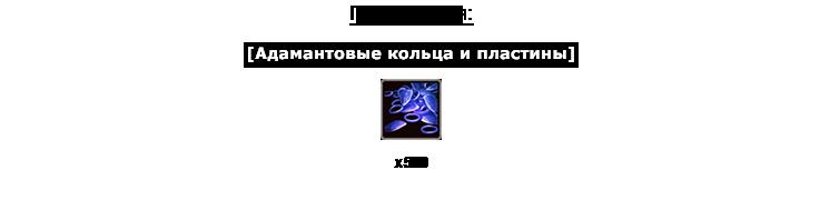 МастерКрафт I Eiezae11
