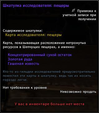 МастерКрафт II Eyeea10