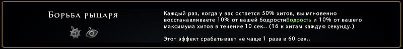 Бонусы знаков. Что и зачем Iaea_e10