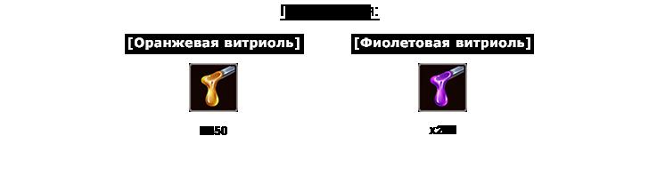 МастерКрафт I Ioaae117