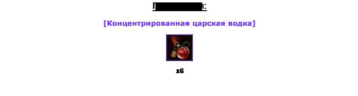МастерКрафт II: Алхимия Ioaae214