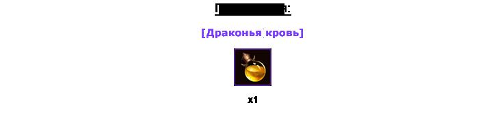 МастерКрафт II: Алхимия Ioaae311