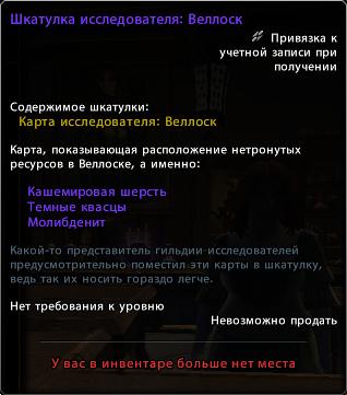 МастерКрафт II Oeai10