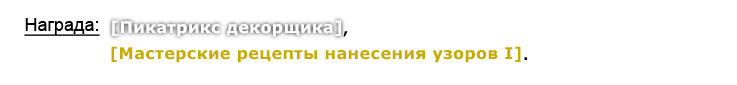 МастерКрафт I Zeieza10