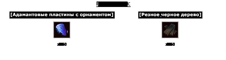МастерКрафт I Zeieza11