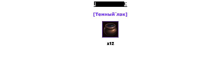 МастерКрафт II: Нанесение узоров Zeieza15