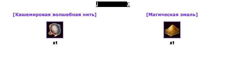 МастерКрафт II: Нанесение узоров Zeieza17