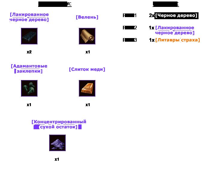 МастерКрафт II: Нанесение узоров Zeieza24