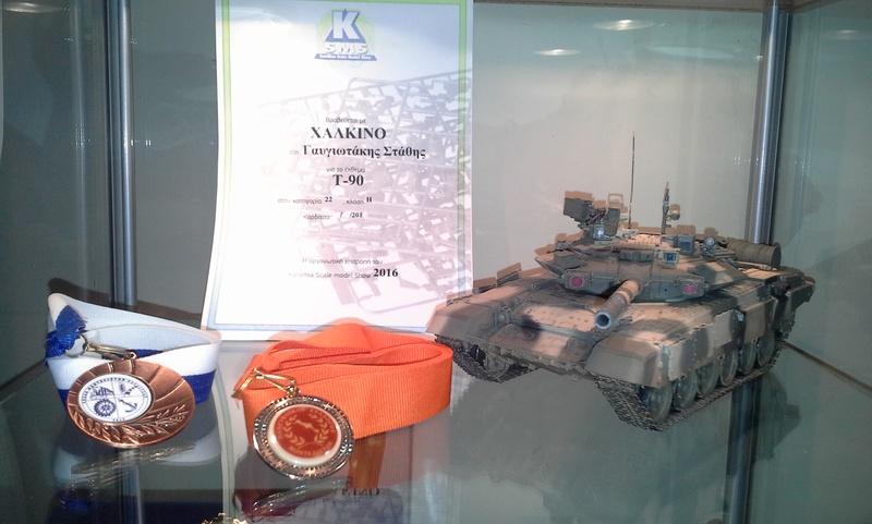 T-90 Zvezda 1/35 20170315