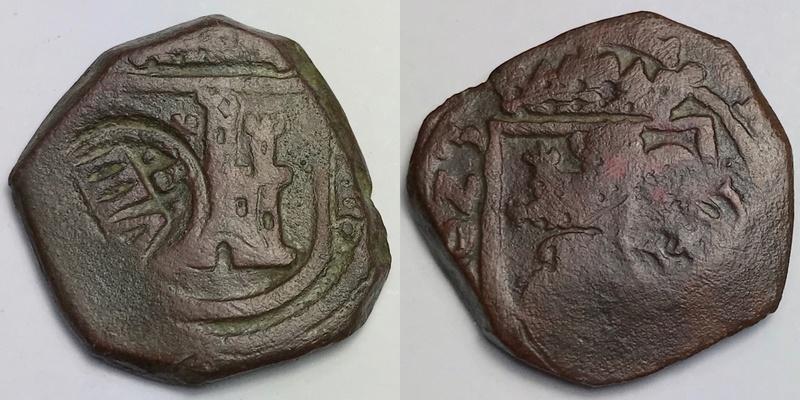8 maravedís de Felipe IV 1623 Ceca CASA vieja de Segovia _camte12