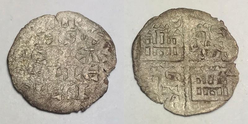 Dinero de la I guerra de Granada Alfonso X de Castilla 1252-1284  _camte36