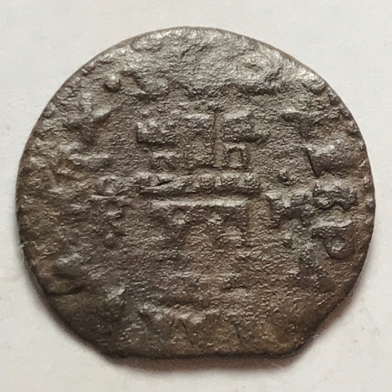 4 maravedís de Felipe IV ceca  de trujillo Img_4112