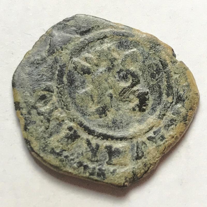 2 Maravedis Filipe III Segóvia? Img_4129