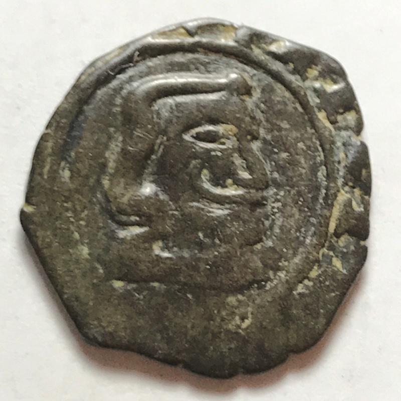 8 Maravedis Felipe IV, ceca de Segovia. Img_4133
