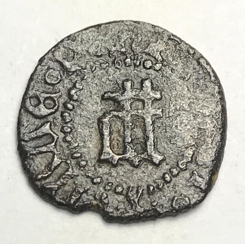 Dinero de Fernando II de Aragón 1479-1516 Perpiñan Img_5510