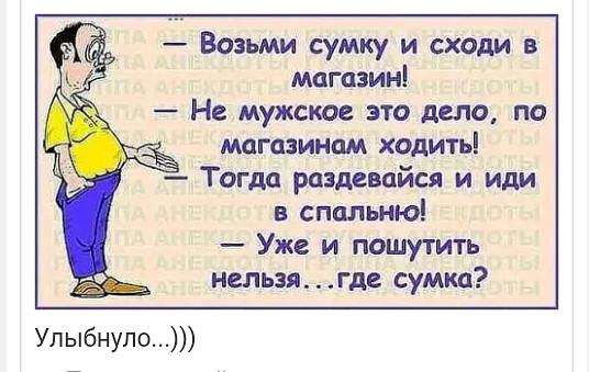 Поюморим? Смех продлевает жизнь) - Страница 7 Image412
