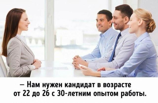 Поюморим? Смех продлевает жизнь) - Страница 5 Imaget11