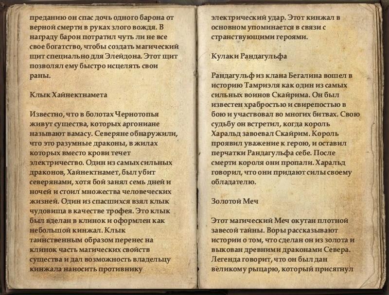 СВЕТЛЫЕ КНИГИ ЗНАНИЙ - Страница 4 20170259