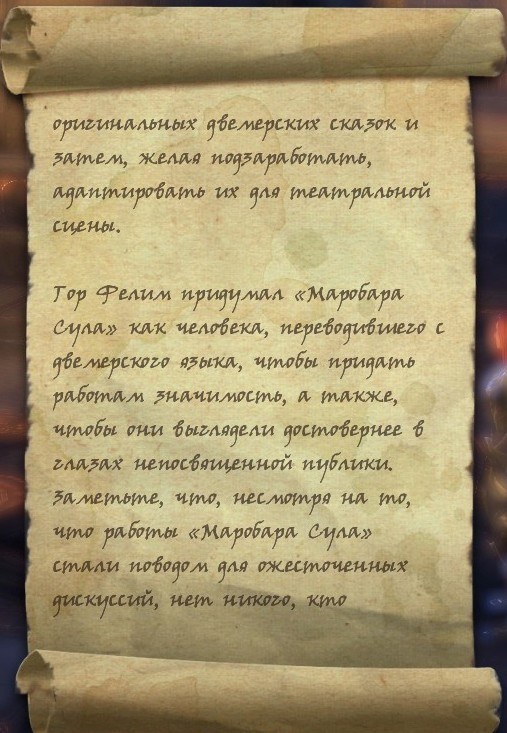 СВИТКИ. 20170262