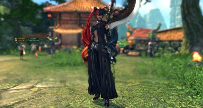Скриншот(2) Yeazua15
