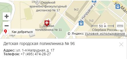 Медицинские учреждения поблизости X2vrfe10