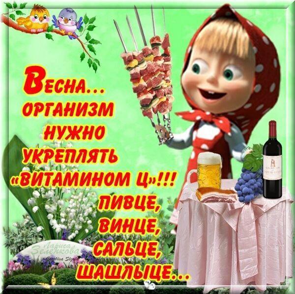 ВЕСНА Img_8811