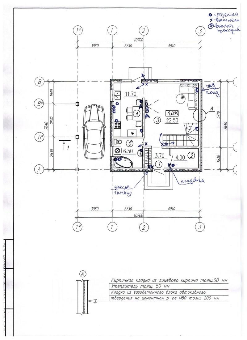 """Строительная компания """"Стандарт"""" - Страница 3 Oaidza10"""