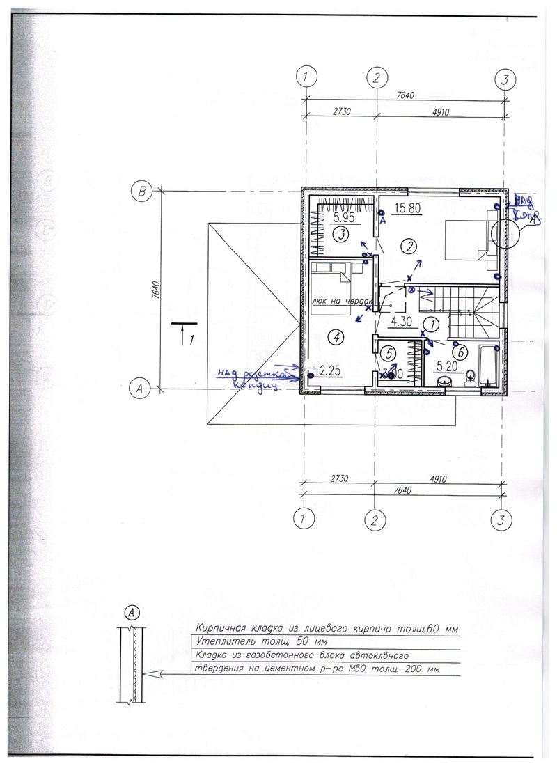 """Строительная компания """"Стандарт"""" - Страница 3 Oaidza11"""