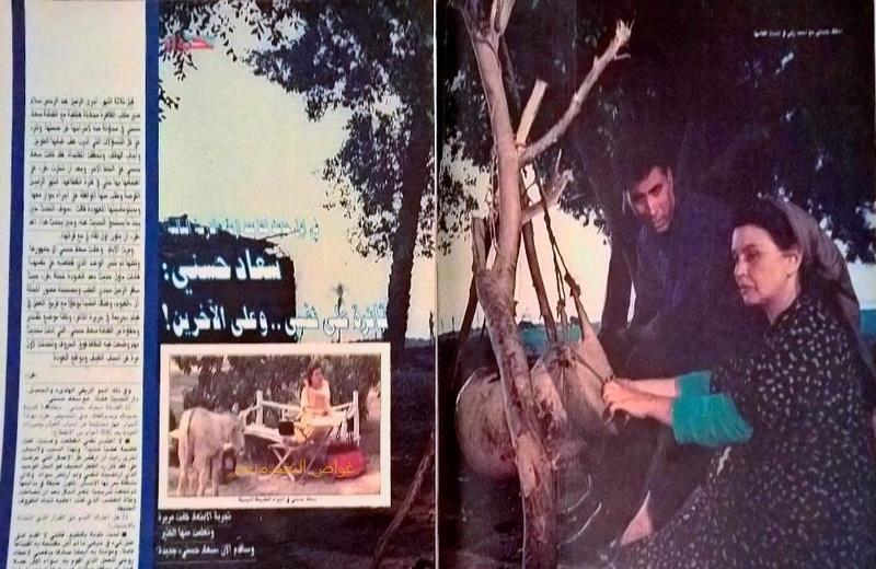 حوار - حوار صحفي : سعاد حسني .. ثائرة على نفسي .. وعلى الآخرين ! 1991 م 110