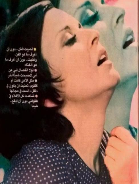 حوار صحفي : عبدالحليم وفطين عبدالوهاب أنقذاني 1993 م 212