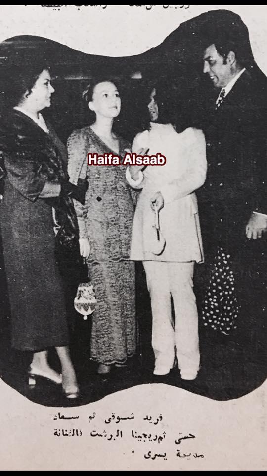 خبر صحفي : الذئاب البيضاء في القاهرة ! 1970 م 222