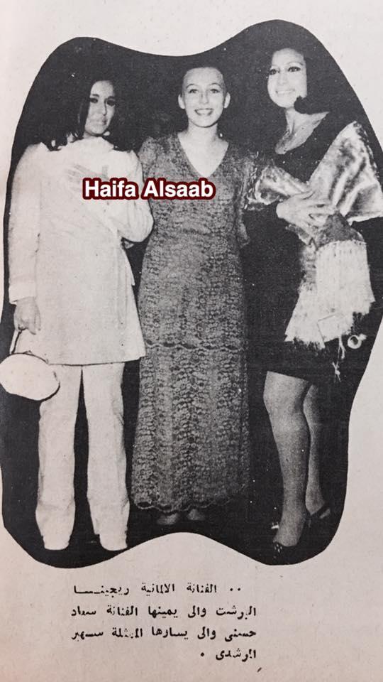 خبر صحفي : الذئاب البيضاء في القاهرة ! 1970 م 320