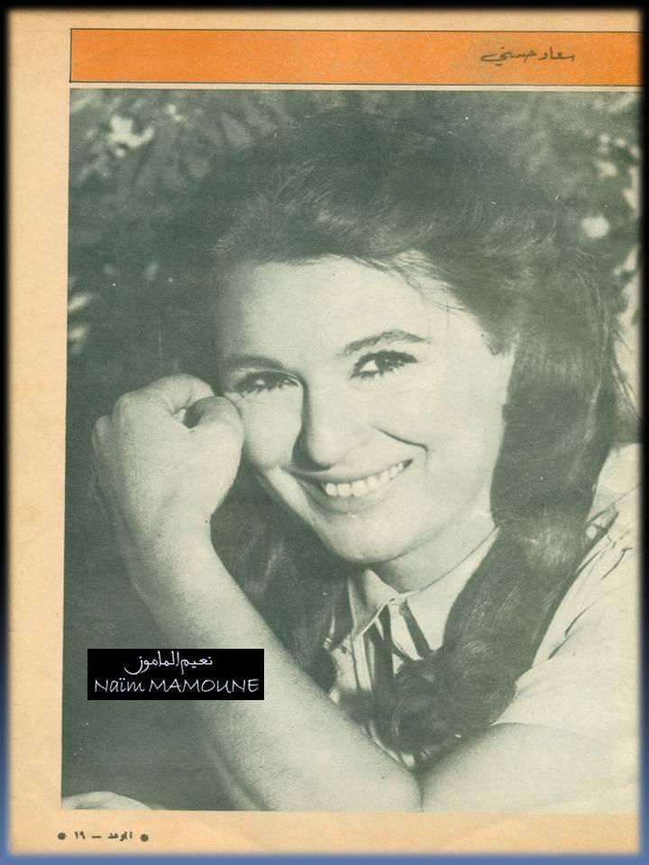 مقال صحفي : سعاد حسني تودع أسرار حياتها في خزانة حديديه! 1981 م 418