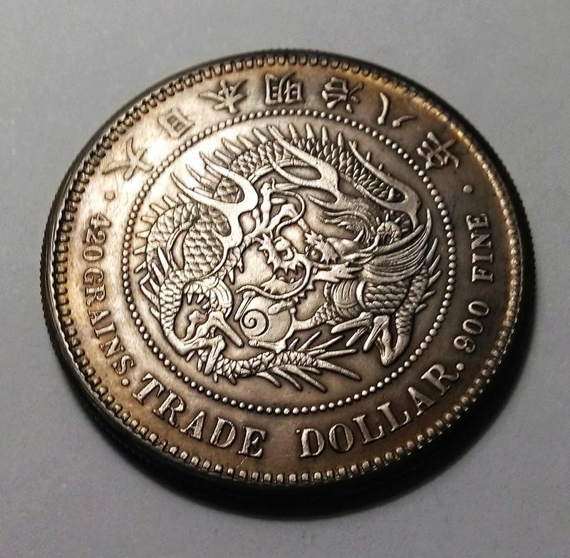 Cinco monedas para el Comercio mundial. Img_2379