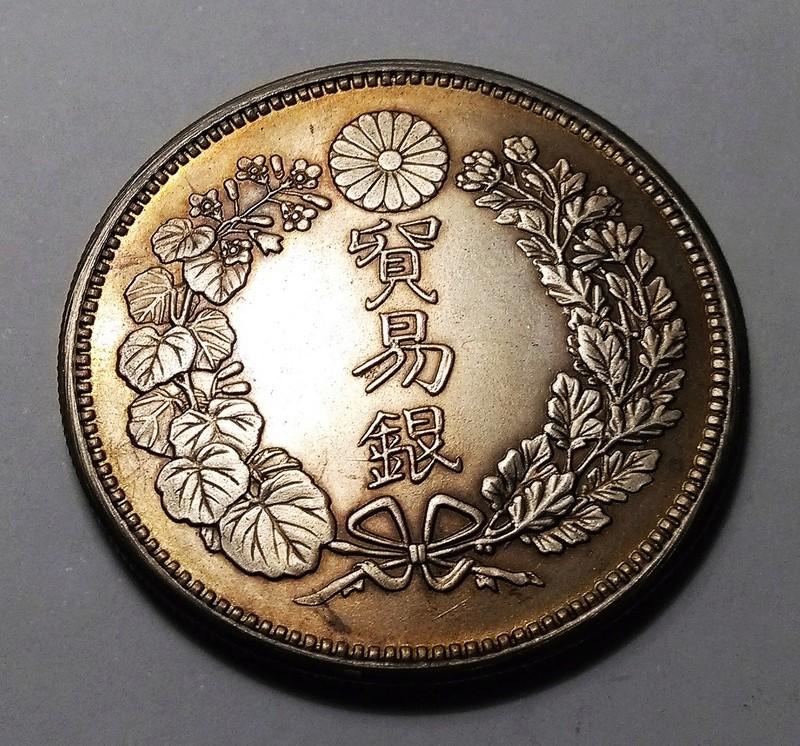 Cinco monedas para el Comercio mundial. Img_2380