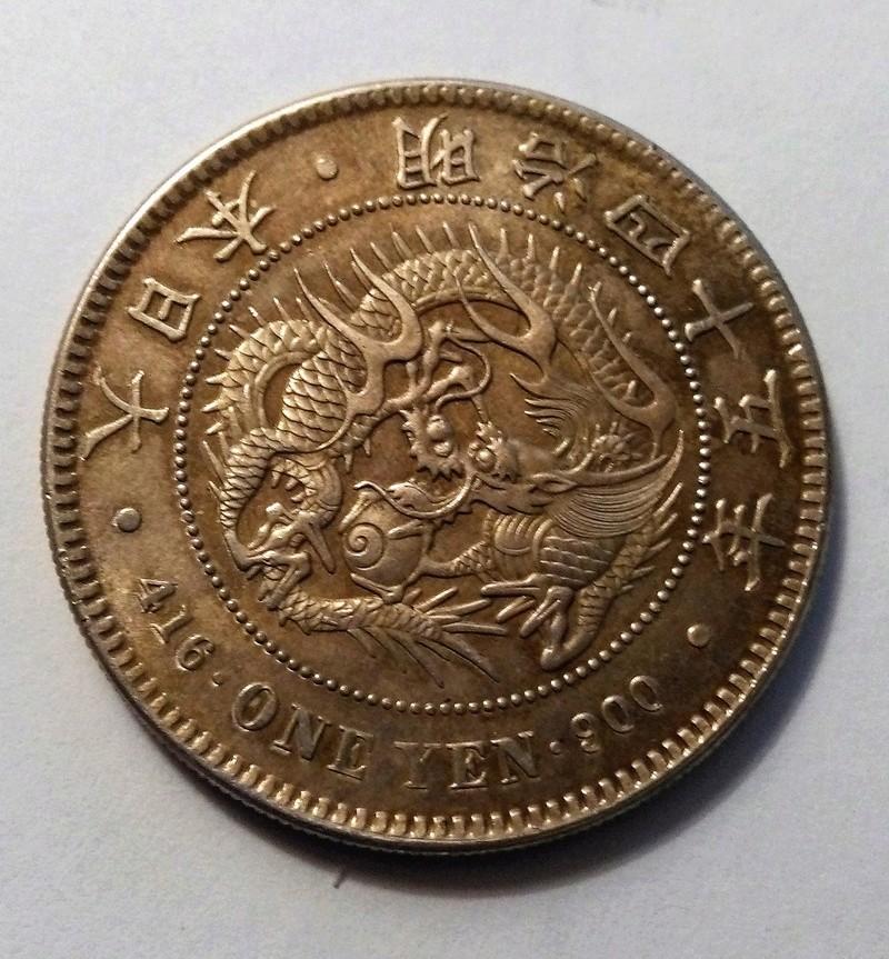 Cinco monedas para el Comercio mundial. Img_2381