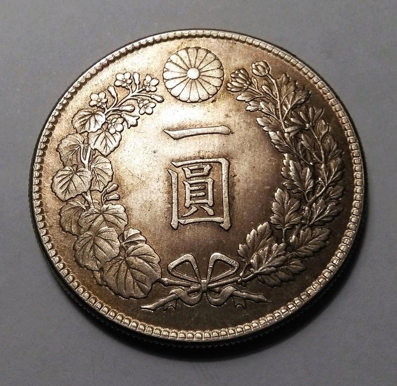 Cinco monedas para el Comercio mundial. Img_2382