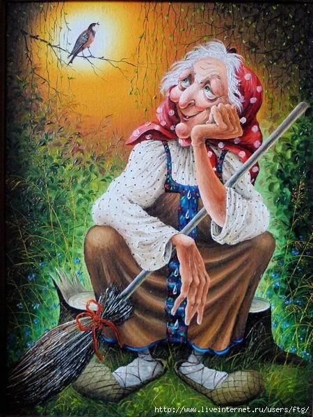Метла- волшебный атрибут. Традиции, обряды, суеверия 79194010