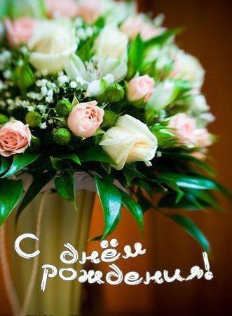 С Днем Рождения! - Страница 4 Orig_410